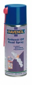 Смазка для цепей RAVENOL Kettenoel Off-Road Spray 400мл